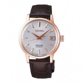 Наручные часы Seiko SRP852J1 Женские