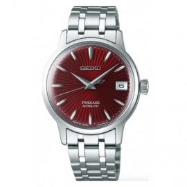 Наручные часы Seiko SRP853J1 Женские